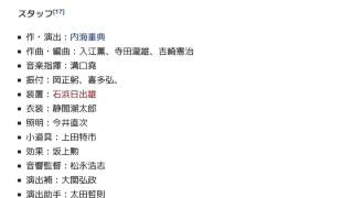 宝塚歌劇関連の動画を一度にたくさん検索できちゃうスゴイページ!→ 動画検索.ORG(dougakensaku.org)