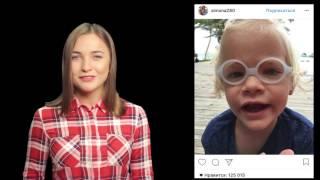 Топ-Instagram: видео с дочкой Тимати