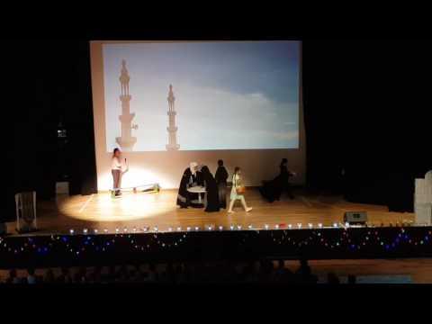 Ramadan assembly , Gems First Point School - The Villa