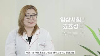 학생 창업유망팀 300 선배창업팀 인터뷰 시리즈 (이화…