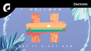 Hallman - What To Do