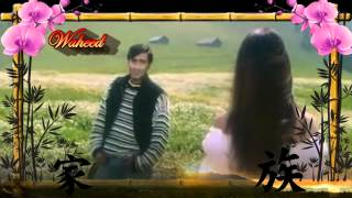 Kumar Sanu Famous Best Songs For Ajay Devgan From 90s