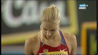 Darya Klishina - Aviva International Match - Glasgow 28-01-12