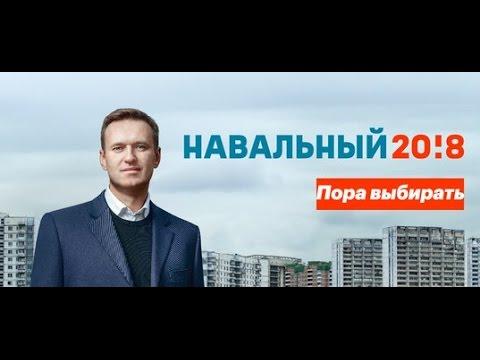Навальный в Саранске (Мордовия) 20.05.2017 / Ветер перемен