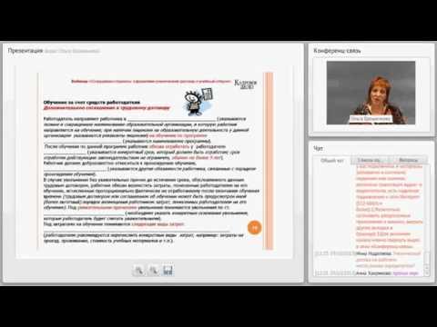 Учебный отпуск - досрочная сдача / КонсультантПлюс: Форумы