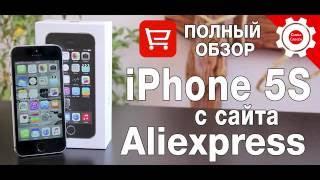 Офигеть! Оригинальный iPhone 5S REFURBISHED с сайта Aliexpress  Полный обзор!