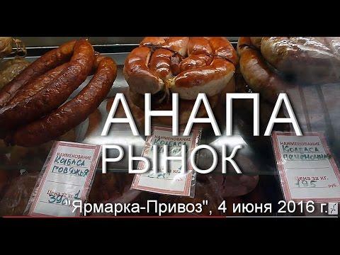 Дома в Анапе 7000 Фото купить дом в Анапе Продажа