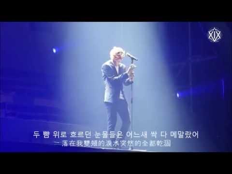[韓中字] VIXX (Ravi & HYUK) - Memory