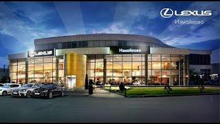 Пример ролика об автосалоне | www.video4pro.ru | Автосалон Лексус-Измайлово