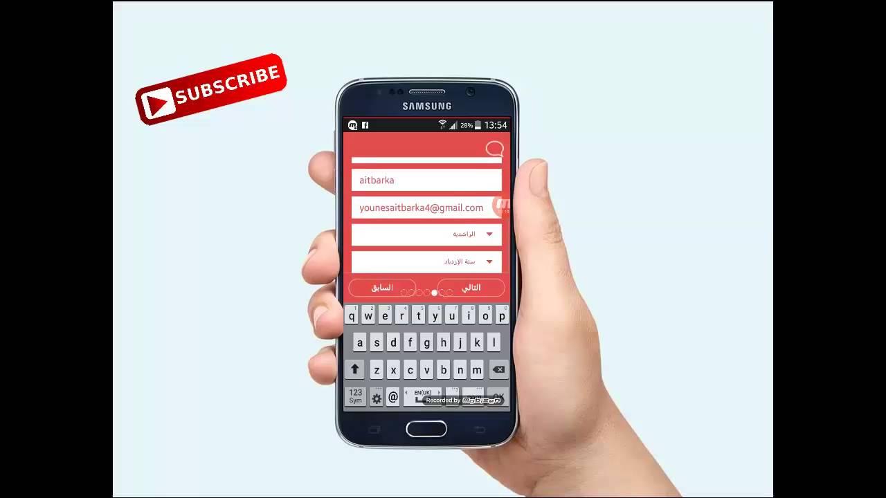 إشحن رصيد هاتفك مجانا مع هذا البرنامج الرائع Blaan 2016 إستراتيجية زيادة النقاط 1000 Dh