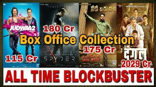 Box office collection-5th oct 2017(judwaa 2,spyder,jai lava kusa & dangal)