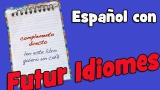 Испанский язык. Урок 47. Прямое дополнение. Complemento directo.
