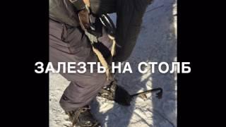 как залезть на столб из бетона