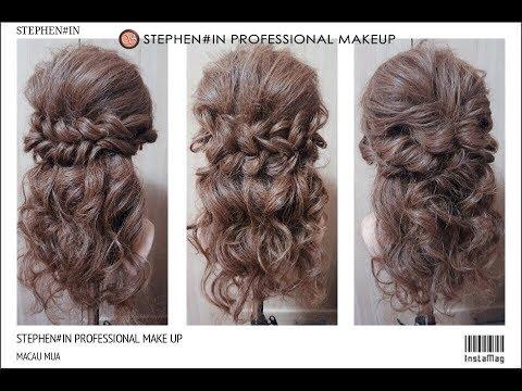 Stephen 新娘髮型教學 – 3款實用姊妹公主頭髮型