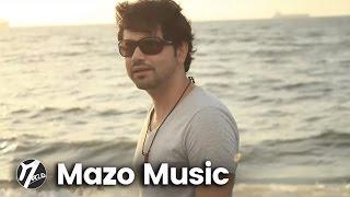 Смотреть клип Danny Mazo - Por Tu Amor