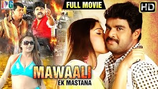 Mawaali Ek Mastana Hindi Full Movie | RK | Bhanu | Sona | Tamil Azhagar Malai | Indian Video Guru