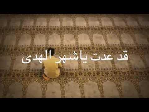 تحميل كتاب مت فارغاً باللغة العربية