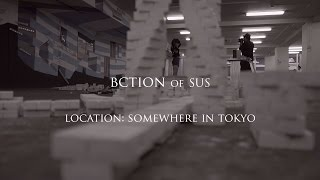 BCTION OF SUS LOCATION SOMEWHERE IN TOKYO -18d