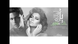 شيرين - ياليالي ( Cover By Khalid ) بتوزيع جديد