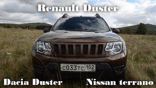 Обзор Renault Duster, плюсы и минусы, стоит ли покупать?