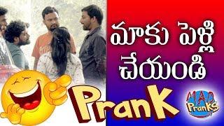 Love Marriage Prank | Telugu Prank VIdeos | Prank Telugu | Mad Pranks | Funny Pranks | VIVA Videos