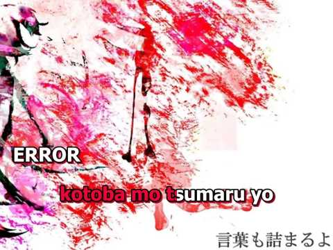 【Karaoke】 -ERROR ★on vocal★ niki