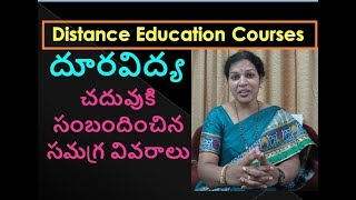 Distance Education Tips - In Telugu