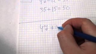 Задача №261. Математика 5 класс Виленкин.