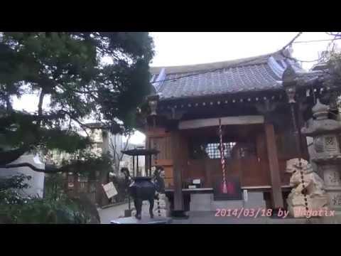 Japan Trip 2014 Tokyo Genkakuji Temple Bishamonten Konnyaku-enma