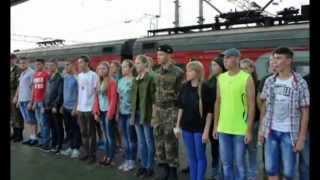 Вахта Памяти 2015 Бельский район. Отряд ''Земляк''