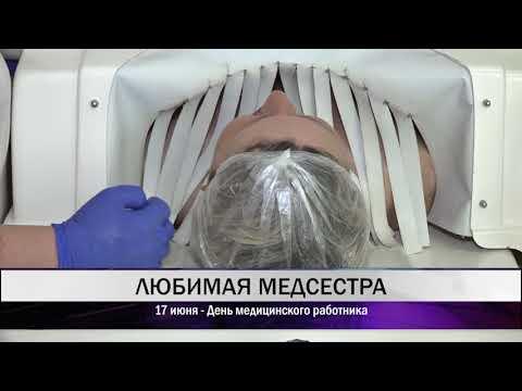 День медицинского работника будут отмечать почти пять тысяч тагильчан