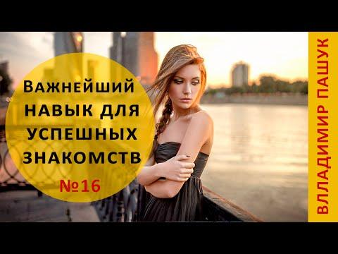 секс знакомства Афанасьево