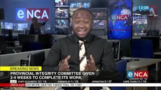 Diko, Masuku to be subjected to Integrity Committee