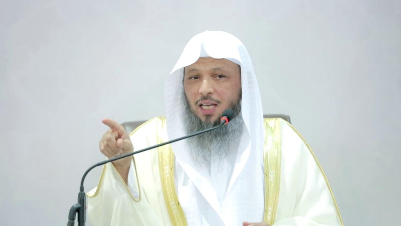 نكران الجميل   - الشيخ/ د.  سعد العتيق