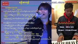 စဥ္းစားရန္ Myo Gyi gospel song II karaoke by Htun Kyaw
