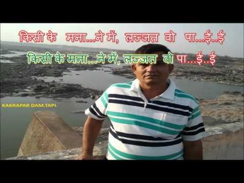 Nigahein Milane Ko Jee Chahta Hai...Karaoke......निगाहें मिला..ने को जी.. चाहता है