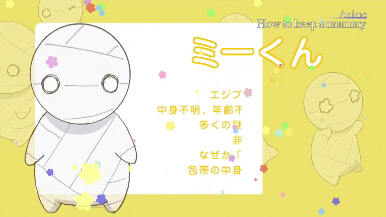 Animation How To Keep A Mummy English Subtitles Trailer Youtube The series premiered on fri jan 12, 2018 on tokyo broadcasting system and always together (s01e12). animation how to keep a mummy english subtitles trailer