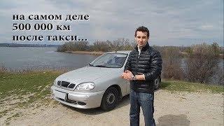 Тест драйв от Коляныча #36 ЛАДА ВЕСТА Lanos Daewoo, Chevrolet (Део Ланос)