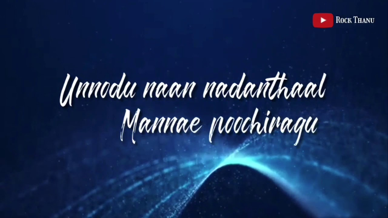 En Iniya Thanimayae 🎧#RockThanu - YouTube