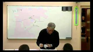 урок физики в 9 в классе 06-12-2010