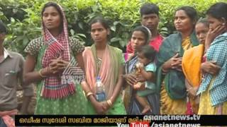 Odisha woman brutally killed in Idukki Kuttikkanam   FIR 3 Jan 2016