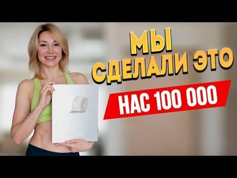 видео: 100 000 подписчиков на YouTube канале Катя Медушкина. Распаковка серебряной кнопки