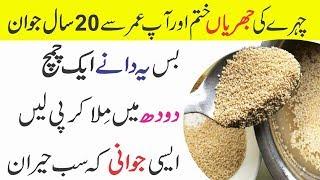 Poppy Seeds Milk Urdu Hindi — Totoku