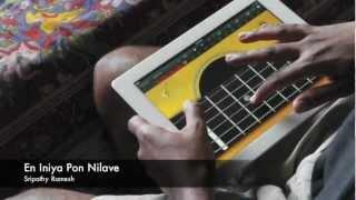 En Iniya Pon Nilave - Guitar Prelude