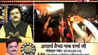 Maha Shivratri Par Kare Rashi Anusar Shiva Puja va Mantra Jo Dilaye Aapko Safalta