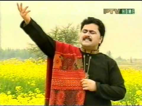 khurram shahzad khan Allah jany ty yar