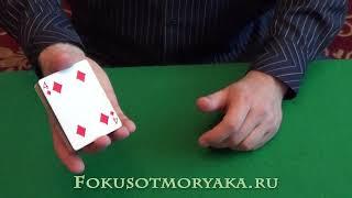 Флориши с картами (Обучение).Подснятие Blind Swivel Cut 2.Card flourishes for beginners tutorial