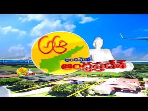 AP Tourism | Beauty of  Vizianagaram  | AP Tourism | ABN Telugu