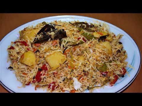 Vegetable Rice Recipe by Aisha (Urdu/Hindi)