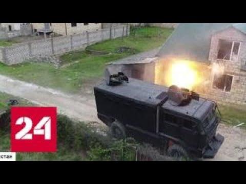 Подготовка терактов сорвана: ФСБ обезвредила несколько группировок террористов - Россия 24